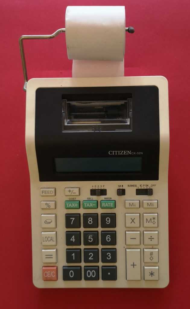Image Calculatrice Citizen CX-32N blanche