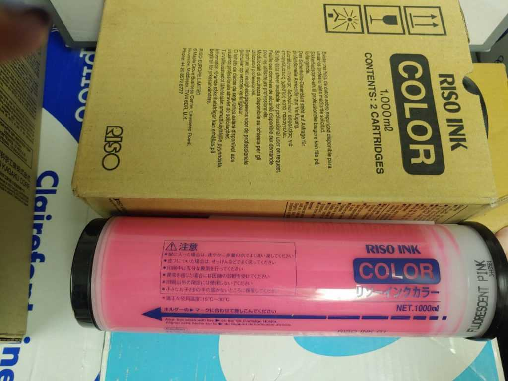 Image Riso INK Color Rose-vif S-3988E